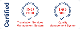Certified ISO 17100 & ISO 9001